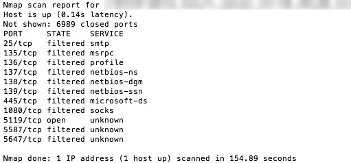 Scan of AirPort Extreme and no OS X firewall